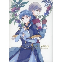 Doujinshi - Fire Emblem: Three Houses / Ashe (Fire Emblem) (君と過ごす午前午後) / Minami