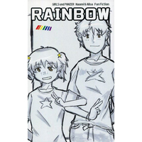 Doujinshi - Novel - GIRLS-und-PANZER (RAINBOW) / ユリキス伯爵領