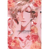 [Boys Love (Yaoi) : R18] Doujinshi - UtaPri / Reiji x Ranmaru (DeadFlower) / HENTEST
