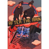 Doujinshi - Failure Ninja Rantarou / Shioe Monjirou x Kema Tomesaburou (AFTER THE RAIN ※イタミ有) / Chikuwabu