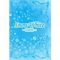 Doujinshi - Omnibus - Ghost Hunt (Snow White 再録集 *再録) / ROSE-MOON PUBLICATION