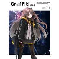 Doujinshi - Illustration book - Girls Frontline (Graffiti  VOL.2) / 第82同人寮