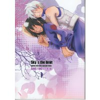 [Boys Love (Yaoi) : R18] Doujinshi - NARUTO / Kakashi x Iruka (Sky's the limit) / 月下孤棲の蒼魚