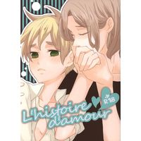[Boys Love (Yaoi) : R18] Doujinshi - Hetalia / France x United Kingdom (L'histoire d'amour) / CATHARSIS