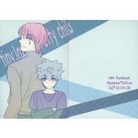 Doujinshi - Hunter x Hunter / Hisoka x Killua (tiny lovely pretty child) / [a]