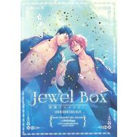 Doujinshi - High Speed! / Sosuke x Rin (Jewel Box) / totari