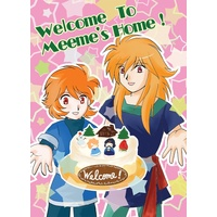 Doujinshi - Novel - Saint Seiya (Welcome To Meeme's Home!) / わんわん文庫