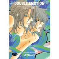[Boys Love (Yaoi) : R18] Doujinshi - Mobile Suit Gundam 00 / Lockon Stratos x Setsuna F. Seiei (DOUBLE:EMOTION The second part) / LOVE&LUSH