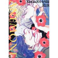 [Boys Love (Yaoi) : R18] Doujinshi - Jojo Part 1: Phantom Blood / Jonathan x Dio (ANEMONE *再録) / KinGin