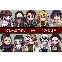 Badge - Kimetsu no Yaiba