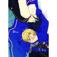 Doujinshi - Fire Emblem: Three Houses / Dimitri & Felix (伝心) / konohana