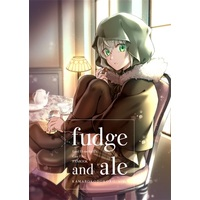 Doujinshi - The Case Files of Lord El-Melloi II (fudge and ale) / Kamaboko-Dokoro