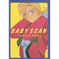 Doujinshi - Sailor Moon / Tenou Haruka (Sailor Uranus) (BABY SCAN) / ろむろむ倶楽部(ciao.baby チャオ・ベイビー)