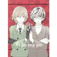 [Boys Love (Yaoi) : R18] Doujinshi - Novel - Persona5 / Akechi Gorou x Protagonist (Persona 5) (As for any you) / AAA