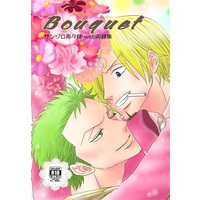 [Boys Love (Yaoi) : R18] Doujinshi - Anthology - Omnibus - ONE PIECE / Sanji x Zoro (Bouquet) / manatee