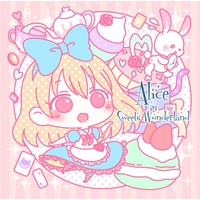 Doujinshi - Illustration book - Alice in Sweets Wonderland / sweets*merry