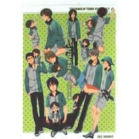 Doujinshi - Prince Of Tennis / Hyoutei & Atobe (ちいさなあなた 跡部景吾編) / AILE