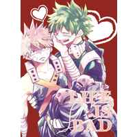 Doujinshi - A night comes ! / Midoriya Izuku x Bakugou Katsuki (LIFE IS BAD) / 孤独の色彩
