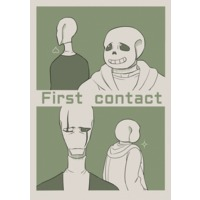 Doujinshi - Undertale / Sans & Gaster (First contact) / SF老人会
