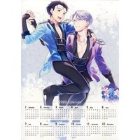 Calendar - Yuri!!! on Ice / Yuuri & Victor