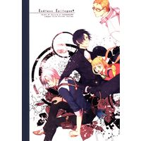 Doujinshi - Tales of Xillia2 / Julius x Ludger (Endless Epilogue) / Rajisuta