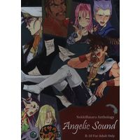[Boys Love (Yaoi) : R18] Doujinshi - Anthology - Macross 7 (Angelic Sound *アンソロジー)