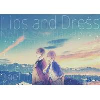 [Boys Love (Yaoi) : R18] Doujinshi - Hetalia / Italy & Spain (lips and dress) / 薔薇がなくちゃ生きてゆけないんだってば