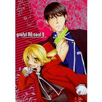 [Boys Love (Yaoi) : R18] Doujinshi - Fullmetal Alchemist / Roy Mustang x Edward Elric (graceful RE:cord *再録 2) / graceful world