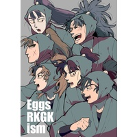 Doujinshi - Illustration book - Failure Ninja Rantarou (Eggs RKGKism) / 無機物塩酸