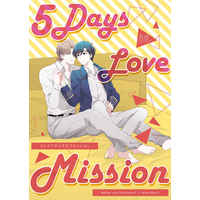 [Boys Love (Yaoi) : R18] Doujinshi - Legend of the Galactic Heroes / Walter von Schenkopp x Yang Wen-li (5Days Love Mission) / 春眠