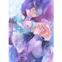 Doujinshi - Fire Emblem: Three Houses / Dimitri x Byleth (Female) (Better half) / うぬぼれ手鏡