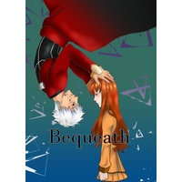 Doujinshi - Fate/EXTRA (Bequeath) / ゆり加護