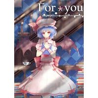Doujinshi - Novel - Touhou Project (For you) / 青春オブラート