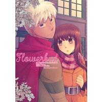 Doujinshi - Fate/EXTRA / Archer (Fate/Extra) (Flower bud 前編) / RecklessAct
