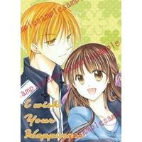 Doujinshi - Fruits Basket (I wish Your Happiness) / clefs du paradis