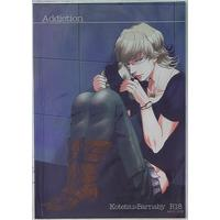 [Boys Love (Yaoi) : R18] Doujinshi - TIGER & BUNNY / Kotetsu x Barnaby (Addiction) / Kamatama Udon