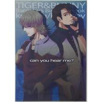 Doujinshi - TIGER & BUNNY / Kotetsu x Barnaby (can you hear me?) / Kamatama Udon