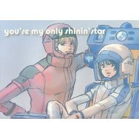 Doujinshi - Gundam series / Quattro Bajeena x Kamille Bidan (you're my only shinin'star) / Unknown
