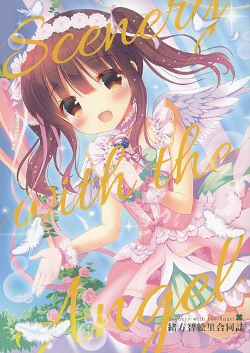 Doujinshi - Anthology - IM@S: Cinderella Girls / Chieri Ogata (Scenery with the Angel 緒方智絵里合同誌) / さくらいろフェリチータ
