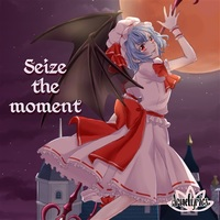 Doujin Music - Seize the moment / Armelyrics