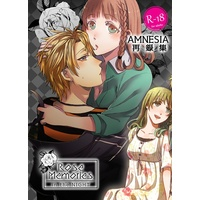 [NL:R18] Doujinshi - Omnibus - AMNESIA / Touma & Ikki (Rose Memories -in the NIGHT-) / Beyond the SKY