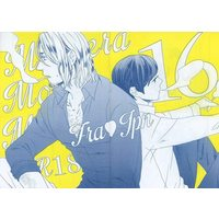 [Boys Love (Yaoi) : R18] Doujinshi - Hetalia / France x Japan (【コピー誌】MAGIERA MONO MANIA ♯16) / MAGIERA
