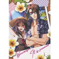 Doujinshi - Novel - Hakuouki / Hijikata x Chizuru (Because It is summer) / 春月流転