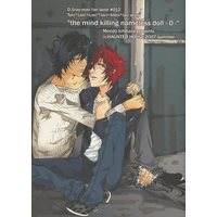 Doujinshi - D.Gray-man / Tyki Mikk x Lavi (the mind killing nameless doll-0-) / HAUNTED HOUSE