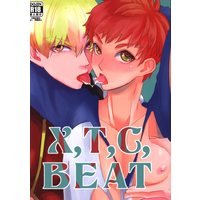 [Boys Love (Yaoi) : R18] Doujinshi - Fate/stay night / Gilgamesh x Shirou Emiya (XTCBEAT) / どくぬま