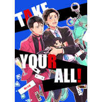 [Boys Love (Yaoi) : R18] Doujinshi - Shingeki no Kyojin / Levi x Eren (TAKE YOUR ALL!) / JACKKNIFE
