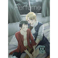 [Boys Love (Yaoi) : R18] Doujinshi - ONE PIECE / Sabo x Luffy (Perfume) / ささりんどう