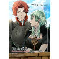 [NL:R18] Doujinshi - Omnibus - Fire Emblem: Three Houses / Sylvain x Byleth (Female) (With all my love) / 茶葉とお湯