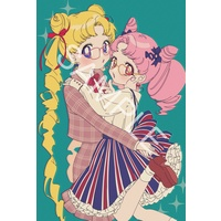 Postcard - Sailor Moon / Sailor Moon & Chibiusa (Sailor Chibi Moon)