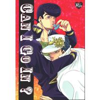 [Boys Love (Yaoi) : R18] Doujinshi - Jojo Part 3: Stardust Crusaders / Jyosuke x Jyoutarou (CAN I GO IN?) / はち!
